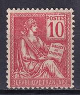 MOUCHON - YVERT N° 116 ** MNH - COTE = 240 EUR. - 1900-02 Mouchon