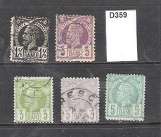 Roumania 1885 5 Values To 5b (shades Of 3b) - 1858-1880 Moldavia & Principality