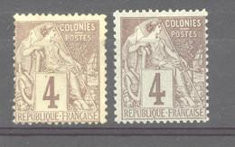 0ob  0571  -  Colonies Générales  :  Yv  48-48a  *  Lilas Brun Violet Brun - Alphée Dubois