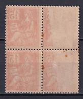 MOUCHON - YVERT N° 117b RECTO-VERSO ** MNH (ROUSSEUR + ADHERENCE Sur 2 TIMBRES) - COTE 2 TIMBRES SEULEMENT = 80 EUR. - 1900-02 Mouchon