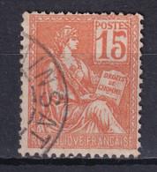MOUCHON - YVERT N° 117a VARIETE 1 TOUCHANT LE CADRE OBLITERE - COTE = 15 EUR. - 1900-02 Mouchon