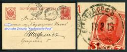 5006 GERMAN Colony In Russia Caucasus Helenendorf (now Goygol, Azerbaijan) Elisavetpol Gub.cancel 1913 Card To Tiflis - Storia Postale