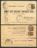 5007 GERMAN Colony In Russia Goly Karamysh (now Krasnoarmeysk) Saratov Gub. & VOLGA Germans Rep. Cancel 1924-26 Cards - Briefe U. Dokumente