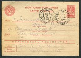 5008 GERMAN Colony In Russia Engels VOLGA Germans Rep. Cancel 1942 Card To Leninogorsk Kazakhstan Pmk - Briefe U. Dokumente