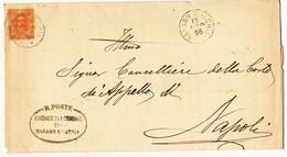 1896 BARANO D'ISCHIA ISOLA CERCHIO GRANDE SU LETTERA A FIRMA SINDACO - Marcofilie