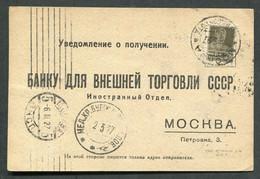 5009 GERMAN Colony In Russia Medveditskiy Krestovy Buerak (Frank) VOLGA German Cancel 1927 Card To Moscow Pmk - Briefe U. Dokumente