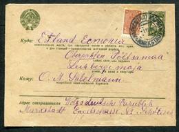 5011 GERMAN Colony In Russia Marxstadt (now Marx) VOLGA German Rep. Cancel 1934 Advertising Cover To Estonia - Briefe U. Dokumente