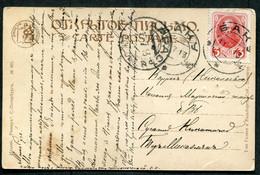 5013 GERMAN Colony In Russia Caucasus Karras (now Inosemzewo) Cancel 1913 Postcard From Baku Pmk - Storia Postale