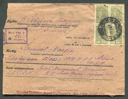 5024 GERMAN Colony In Russia Alt Urbach (now Furmanovka,Saratov) Mariental Wolgadeutsche Rep Cancel 1933 Cover To USA - Briefe U. Dokumente