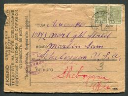 5025 GERMAN Colony In Russia Alt Urbach (now Furmanovka,Saratov) Wolgadeutsche Rep Cancel 1933 Advertising Cover To USA - Briefe U. Dokumente