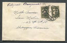 5027 GERMAN Colony In Russia Mariental (now Sovetskoye, Saratov Obl) Wolgadeutsche Rep Cancel 1931 Cover To USA - Briefe U. Dokumente