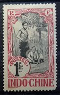 INDOCHINE 1907, Type Annamite Et Enfant Yvert No 55, 1 F Rose Neuf (*) , Cote 65 Euros - Unused Stamps