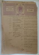 India Kishangarh Stamp Paper - Kishengarh