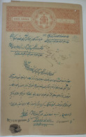 India Bhopal..stamp Paper - Bhopal