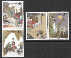 CHINA 2002 Fairy Tales, Paintings MNH - Ungebraucht