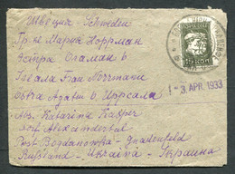 5038 GERMAN Colony In Russia Bogdanovka-Gnadenfeld (Ukraine) Cancel 1933 Cover To Sweden - Briefe U. Dokumente