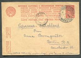 5036 GERMAN Colony In Russia Marxstadt (now Marx, Saratov Obl.) Wolgadeutsche Rep Cancel 1931 Card To Berlin - Briefe U. Dokumente