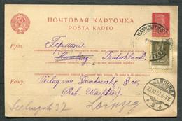 5023 GERMAN Colony In Russia Marxstadt (now Marx, Saratov Obl.) Wolgadeutsche Rep Cancel 1927 Card To Hamburg Pmk - Briefe U. Dokumente