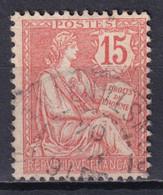 1902 - MOUCHON - YVERT 125a VARIETE QUEUE Du 5 TOUCHANT LE CADRE - OBLITERE - COTE = 45 EUR. - - 1900-02 Mouchon