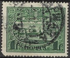 Russia 1913, 1 Rub, Kremlin. Warsaw, Poland Postmark. Варшава. Michel 95/ Scott 101. Used. - Usati