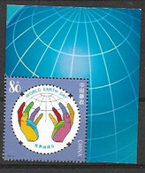 CHINA 2005 World Earth Day MNH - Ungebraucht