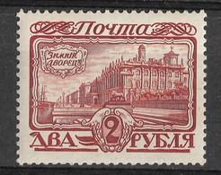 Russia 1913, 2 Rub, Winter Palace, Michel 96 / Scott 102. MLH - Nuovi