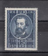 Österreich Michel Kat.Nr.  Postfr/** 947 - 1945-60 Unused Stamps