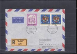Österreich Michel Kat.Nr. Brief UNDOF AUSBATT Reco - 1971-80 Cartas