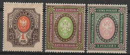 Russia 1919, 1, 3.50 & 7 Rub, Horizontal Lozenges Of Varnish On Face. Mi 77Dy,78Dyb,80DybII/Sc 87g,137b,138b. MLH. - Ungebraucht