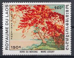 Laos 1970 Mi 276 MNH Sticky - Laos