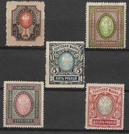 Russia 1912-1917, 1, 3.50,5,7 & 10 Rub, Vertical Lozenges Of Varnish On Face. Mi 77Ax-81Ax/Sc 87,108,109,137,138. MLH. - Nuovi