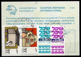 ISRAEL InternationalReply Coupon La23 + Post Stamps 19.50 Schekel Reponse Antwortschein IRC IAS o TEL AVIV 10.11.83 - Briefe U. Dokumente
