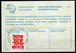 ISRAEL InternationalReply Coupon La23 + Post Stamps 0,10 Schekel Reponse Antwortschein IRC IAS o TEL AVIV 18.03.84 - Briefe U. Dokumente