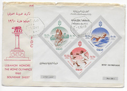 Liban FDC With Imperforated Sheet Rome 1960 Olympics Velo Bicycle Fahrrad Fiets Cycling Fencing And Swimming - Ciclismo