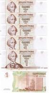 Transnistria - 100 Pcs X 1 Ruble 2007 ( 2012 ) UNC Bundle P. 42b Lemberg-Zp - Moldavië