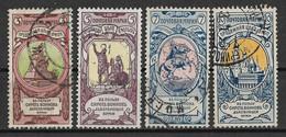 Russia 1905, Semi-Postal Stamps Set. Michel 57A-60A/ Scott B1-B4. Used. - Gebraucht
