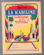 Protège Cahier  Offert Par LA KABILINE (M1777) - Book Covers