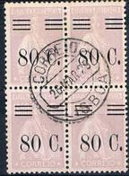 Portugal, 1928/9, # 483, Carimbo De Lisboa, Used - Used Stamps