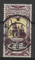 Russia 1905, 5+3 Kop. Pozharski & Minin Monument. Tiflis,Tbilisi Postmark, Georgia. Тифлис. Michel 58A / Scott B2. - Usati
