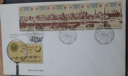 "FDC PAKISTAN International Stamp Exhibition ""PAKPHILEX '83"" - Lahore, Pakistan  -1983 - Pakistan"