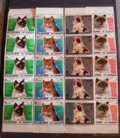FUJEIRA 1967 CATS 2 COMPLET SETS×5 PERFORED MNH - Fujeira