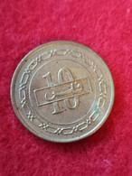 Bahrain 10 Fils 2004 KM28 - Bahrain