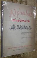 Alphabet Missionnaire - Zonder Classificatie
