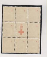 CROATIA WW II, 1942 Red Cross 1.50 Kn Value Bloc Of 9 Breakthrough Printing MNH - Croacia