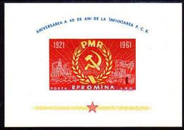 ROMANIA 1961 Communist Party 40th Anniversary Block MNH / (*)  Michel Block 49 - Ungebraucht