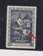 CROATIA, WW II EXPO 1943 DOLAC, Engrrawer S Seizinger ,MNH - Croacia