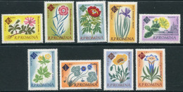 ROMANIA 1961 Botanic Gardens Centenary Perforated MNH / **.  Michel 2020-28A - Ungebraucht