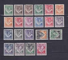 NORTHERN RHODESIA 1938/52, SG# 25-45, CV £250, George VI, Animals, MH - Nordrhodesien (...-1963)