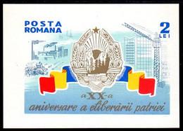 ROMANIA 1964 Overthrow Of Fascist Regime Block MNH / (*).  Michel Block 57 - Ungebraucht