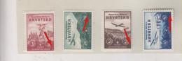 CROATIA, WW II  Wings Set With  Engrawers Marks ( 1,9,4,2 ) MNH - Croacia